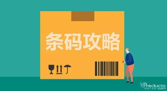 仓库管理中引入电子标签的重要性
