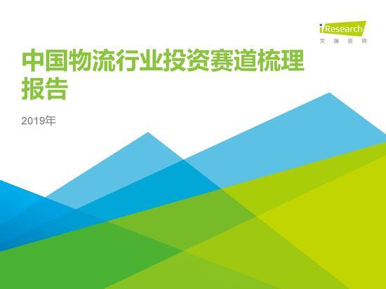 2019年中国万博体育官网登录网页版投资梳理报告:18年万博体育官网登录网页版总额达283.1万亿