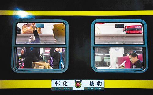 """扶贫""""慢火车"""" 开通致富路"""