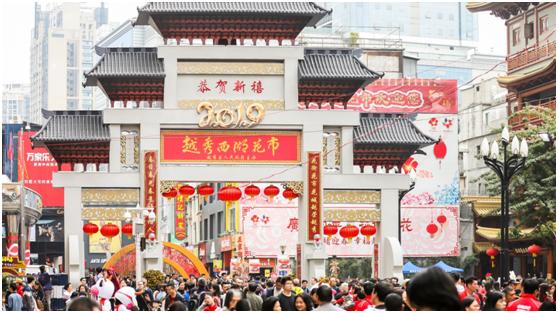 国潮撞上春节,京东万博体育官网登录网页版黑科技玩转百年花市!