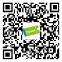 亚洲生鲜供应链博览会6月如约而至,助力抓住生鲜电商新窗口期