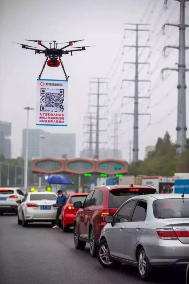 """高科技上阵!深圳出动无人机、巡逻机器人、5G智能防控系统""""战疫"""""""