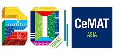 亚洲国际万博体育官网登录网页版技术与运输系统展览会