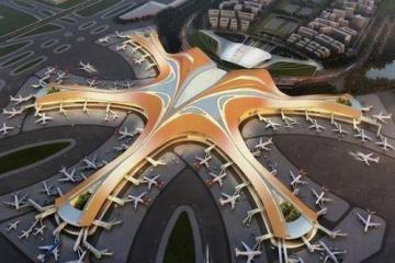 大兴机场,准备起飞