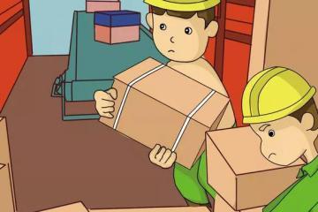 专线货物装载加固管理规定