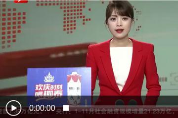 视频:打造第一届智能化亚运会