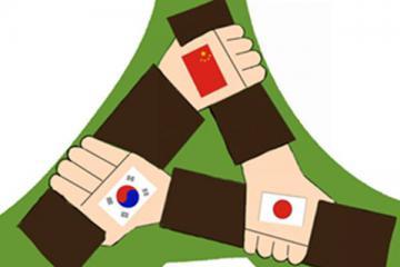 中日韩合作未来十年展望