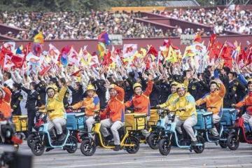 2019,万博体育官网登录网页版界十大趣闻漫评(下)