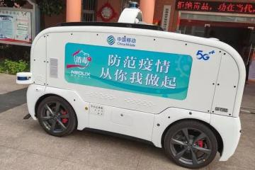 消毒+测温移动5G无人驾驶消毒车亮相浙江嘉兴