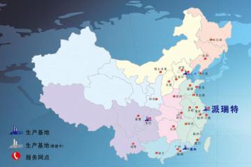 您身边的万博官网manbetx登陆app平台专家--上海派瑞特塑业有限公司
