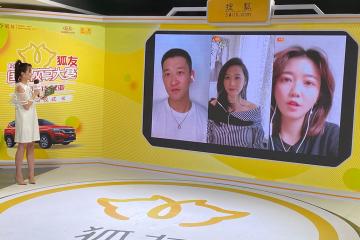 张朝阳:直播带货是互联网时代新的机会 下个月将上场尝试