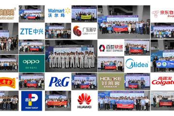 2020中国(广州)国际万博体育官网登录网页版装备与技术展览会