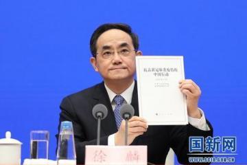 【重磅】最硬核回应!《抗击新冠肺炎疫情的中国行动》白皮书发布!