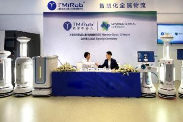维星医疗科技与钛米机器人达成合作,发力海外市场
