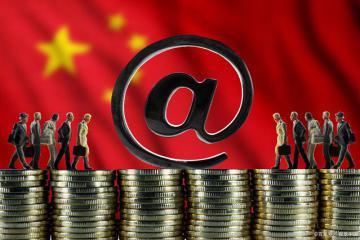 """摒弃现用的网络协议选择""""自主研发"""",中国可能完成""""技术逆袭"""""""