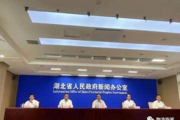 鄂州顺丰机场再传新消息:2021年6月建成,年底通航