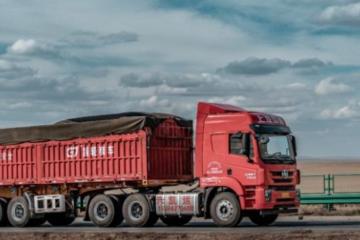 G7网络货运发布煤炭行业解决方案 助力煤炭万博体育官网登录网页版一体化管理