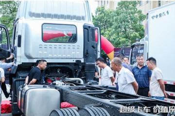 价值风暴升级!欧航欧马可携R系列超级卡车、国VI产品燃动上海滩