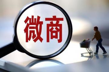 """马化腾终于向马云""""宣战""""了?对微信直接""""开刀"""",抢占电商市场"""