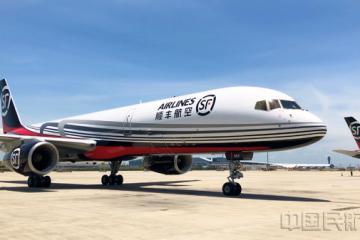 新里程!顺丰航空机队规模增长至60架