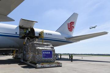 浙江开通首条马德里全货运包机航线