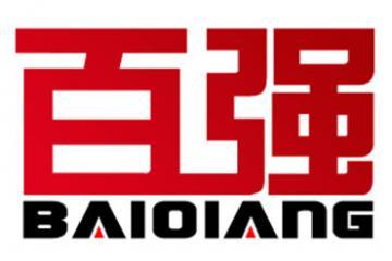 权威发布 2019中国冷链万博体育官网登录网页版百强企业分析报告