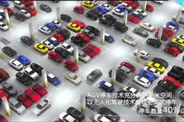 国内最牛停车场!机器人全自动停车取车仅需120秒