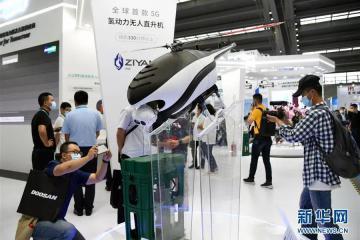 """河南无人机""""沿黄""""项目落地 打造无人机产业新生态"""
