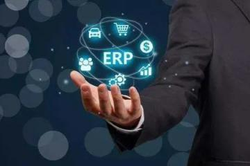 ERP与仓储管理系统区别和联系