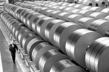李勇昭:钢铁产品供应链协同服务平台 凭什么独特!