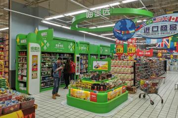 阿里拟280亿港元控股高鑫零售 中国最大商超卖场数字化再提速