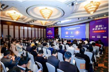 重构:数链新时代——科箭2020用户大会 · 上海站盛大举行