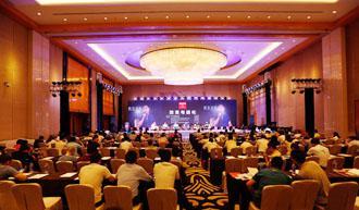 第九届中国鞋服行业供应链与万博体育官网登录网页版技术研讨会