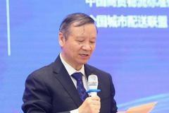 恽绵 中国万博体育官网登录网页版学会副会长