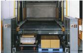 OMNI 配送系统 澳美吉田 垂直输送机