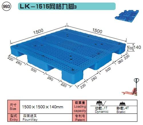 力卡塑料万博官网manbetx登陆app平台 LK-1515网格九脚3