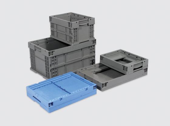 DSZ对折式可折叠周转箱