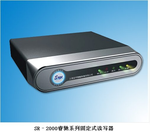SR-2000睿驰系列固定式读写器