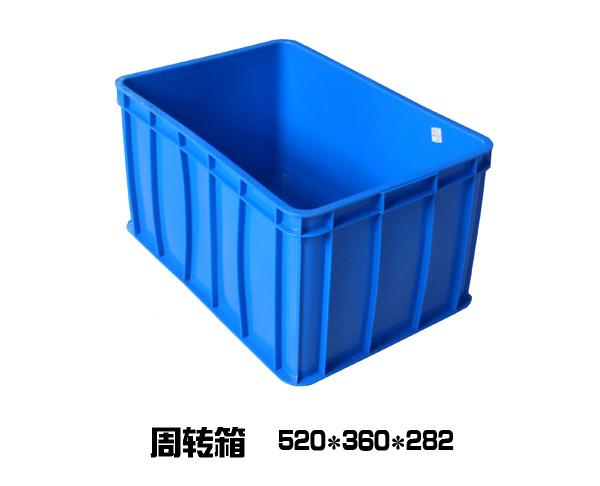 520周转箱-蓝色