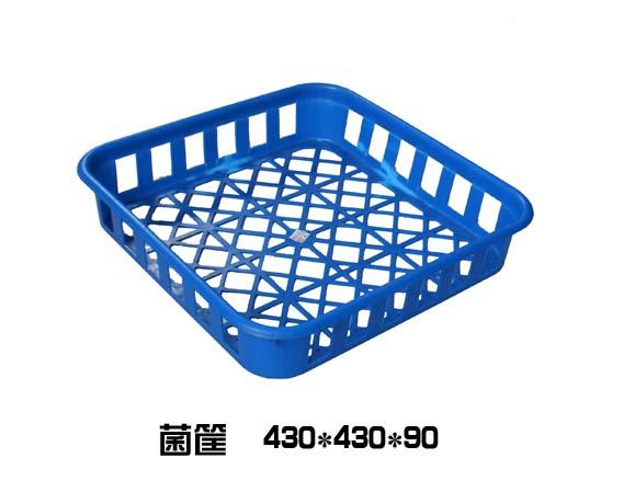 食用菌筐430
