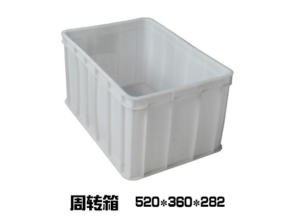 520周转箱-白色