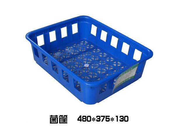 食用菌筐480