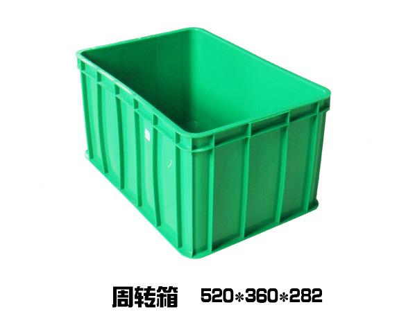 520周转箱-绿色