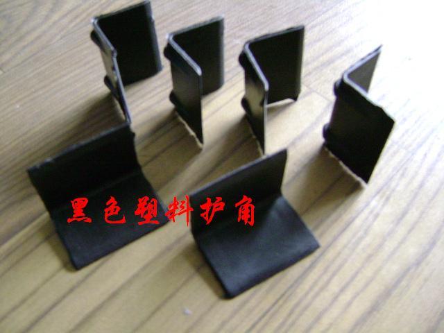 打包带护角,L形塑料护角,护角垫