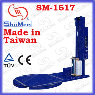 台湾进口SM-1517缠绕机