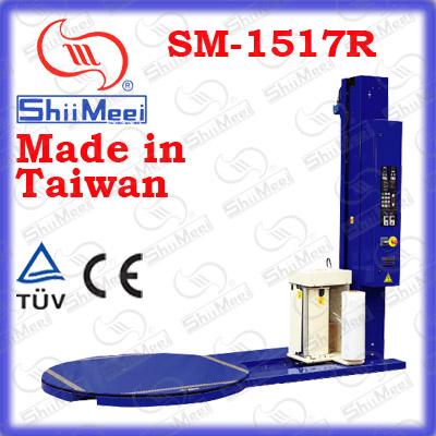 深圳康扬码供应SM-1517R预拉型缠绕机