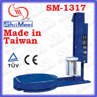 深圳包装机、缠绕机SM-1317