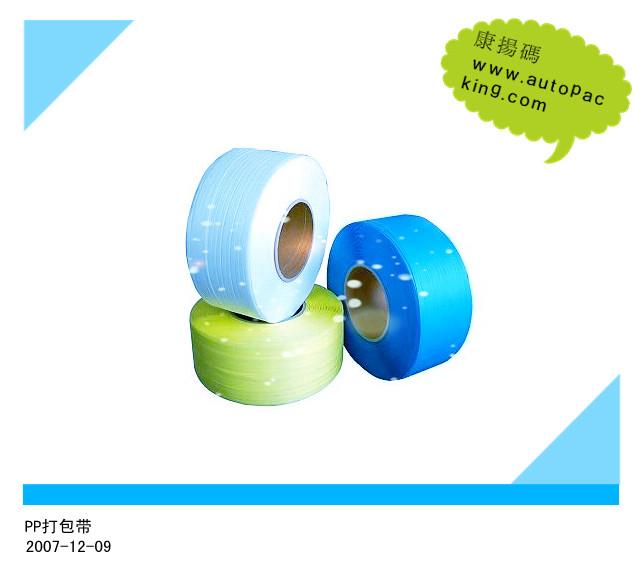 深圳康扬码打包带批发、印字打包带、压花打包带、经济带