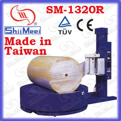 预拉型全自动拉膜缠绕机SM-1320R