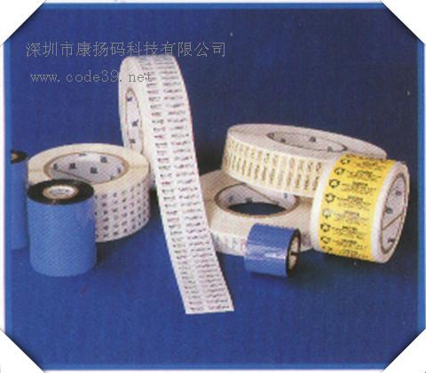 深圳康扬码大量供应条码标签、条码贴纸、空白贴纸、耐高温标签